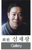 j_kwang_s[1].jpg