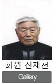 d_suk_p.jpg