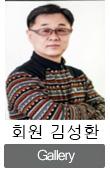 김성환.jpg