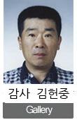h_jung_k.jpg